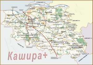 Работа онлайн кашира работа по вемкам в райчихинск