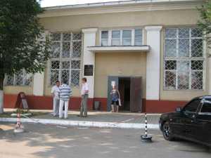 Работа в волоколамск работа в иркутске девушкам без опыта работы